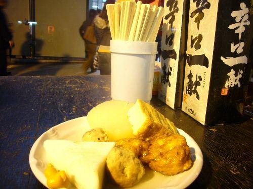 2007_0411_231641關東煮一種日幣100 我們一人選了一樣.JPG