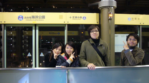 2007_0411_214831.jpg
