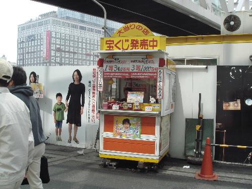 2007_0412_095800賣彩券的阿婆在裡面.有兩個阿婆.空間好小.JPG