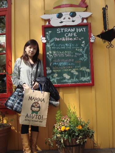2007_0412_133211紅豬餐廳.JPG