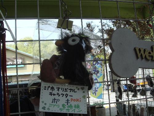 2007_0412_142040這家小店有許多剛剛博物館沒有的宮崎駿商品.JPG