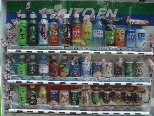 2007_0412_143100連販賣機都裝飾櫻花.JPG