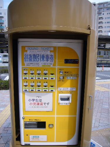2007_0412_104331.JPG