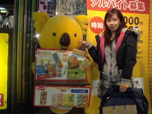 2007_0412_205055樂天小熊餅.JPG