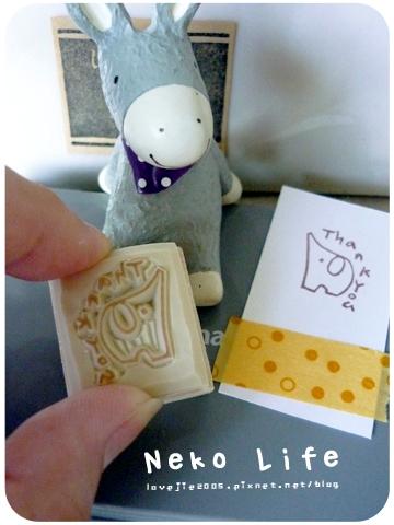 Haru- 奶油白橡皮擦