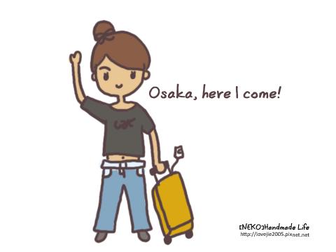 Osaka.png