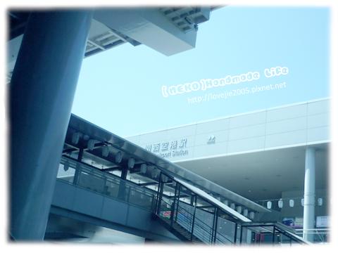 大阪關西機場