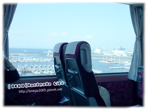 這個海港是人工蓋的,日本人好聰明!!