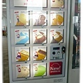 看到的第一台賣冰的販賣機,整個可口...好想吃喔XD
