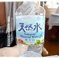 到日本買的第一樣東西...水啦XD