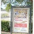 下一站是大阪城
