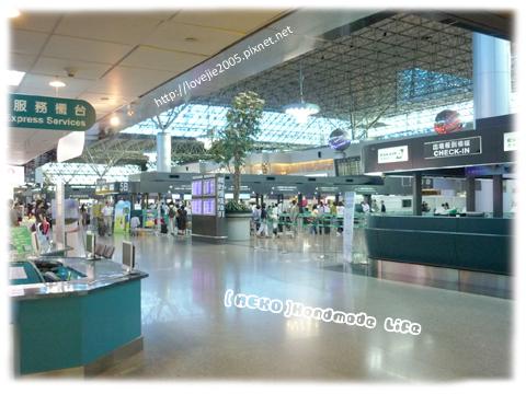 第一次到國際機場,小時也只搭過從高雄到台北而已XD