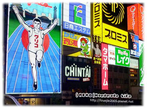這個運動型男,在日本旅遊書上很常見唄!