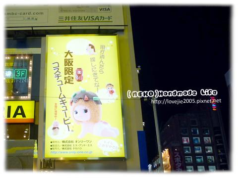 這個娃娃在日本每一個地方都看的到,超cute的...