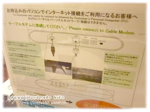 有圖,卻看不懂日文的裝設說明...