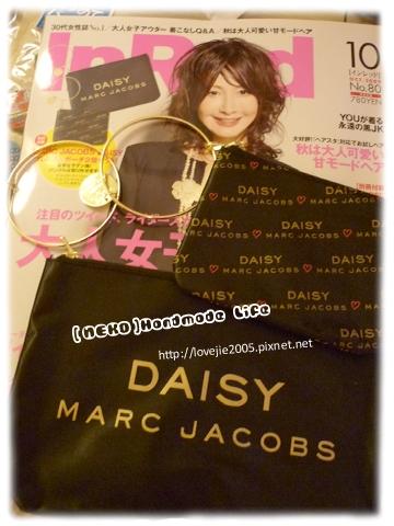 日本InRed雜誌送的贈品是DAISY Marc Jacobs的2種尺寸的包,超讚!!780円