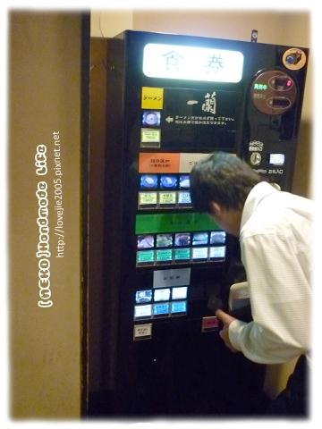 點餐機...直接放錢進去,拉麵799円,然後看有沒有要加點其他的東西...