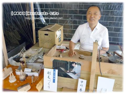 很親切但是說英文日文我都聽不太懂的阿伯在做掃和服用的小掃把