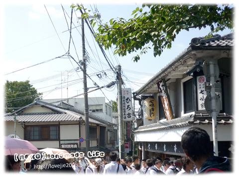 這是清水寺外邊的街道