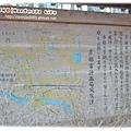 嵯峨嵐山竹林的地圖