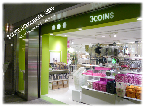 300円商店,在地下街...如果有去看到一定要去逛!!