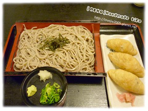 755円/人的蕎麥麵定食