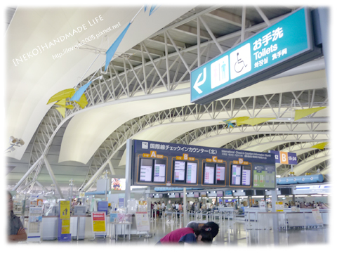 関西空港內部真的很漂亮