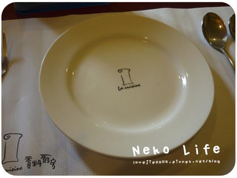 餐盤...很簡單卻可愛的logo吶!!