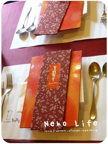 menu啦!!