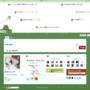 升空(green).png