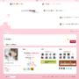 升空(pink).png