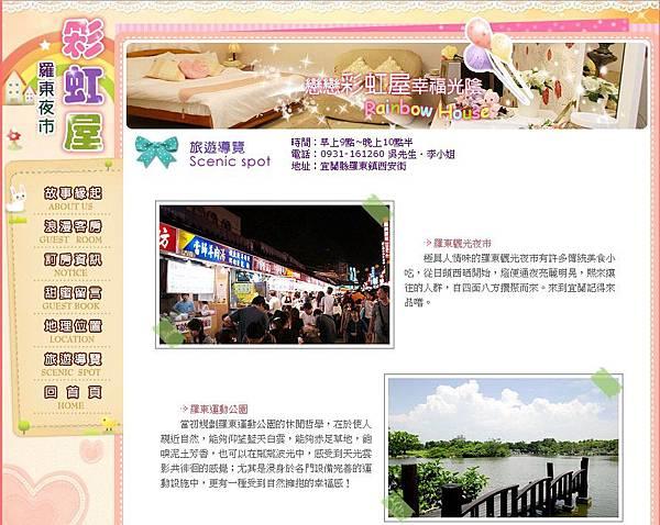 2013-09-21_233131.jpg