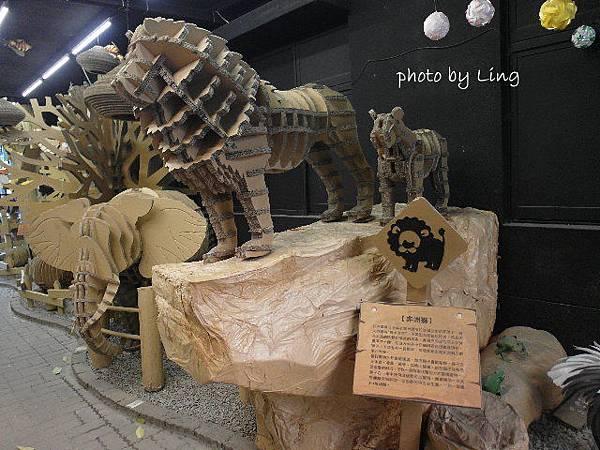 09_紙箱王CartonKing創意園區