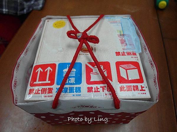 兔子小姐果物甜點(1).JPG