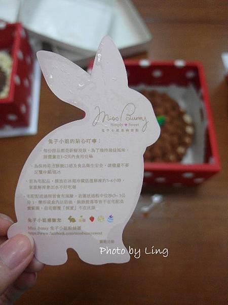 兔子小姐果物甜點(7).JPG