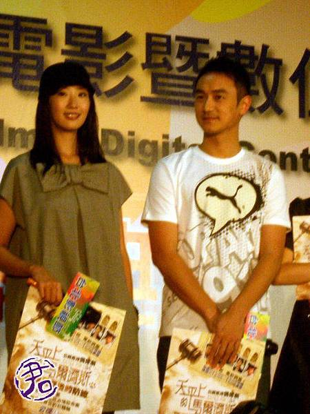 2008.11.06台北影視節