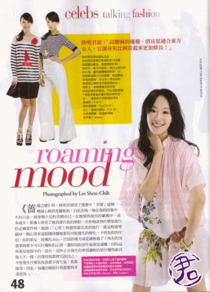 2009MAY-Vogue1.jpg