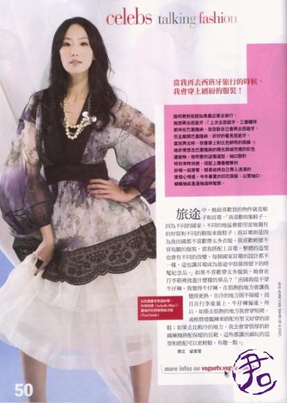 2009MAY-Vogue2.jpg