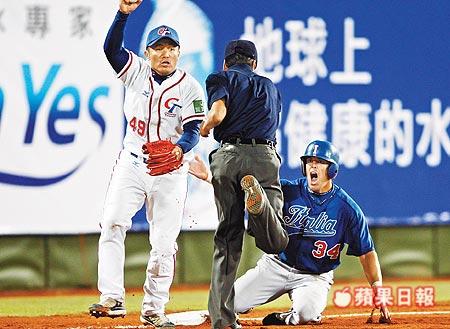 20071112_Taiwan23.jpg