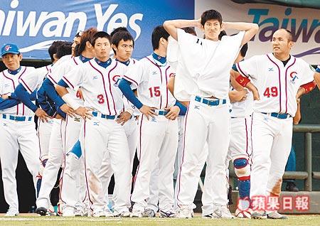 20071116_Taiwan