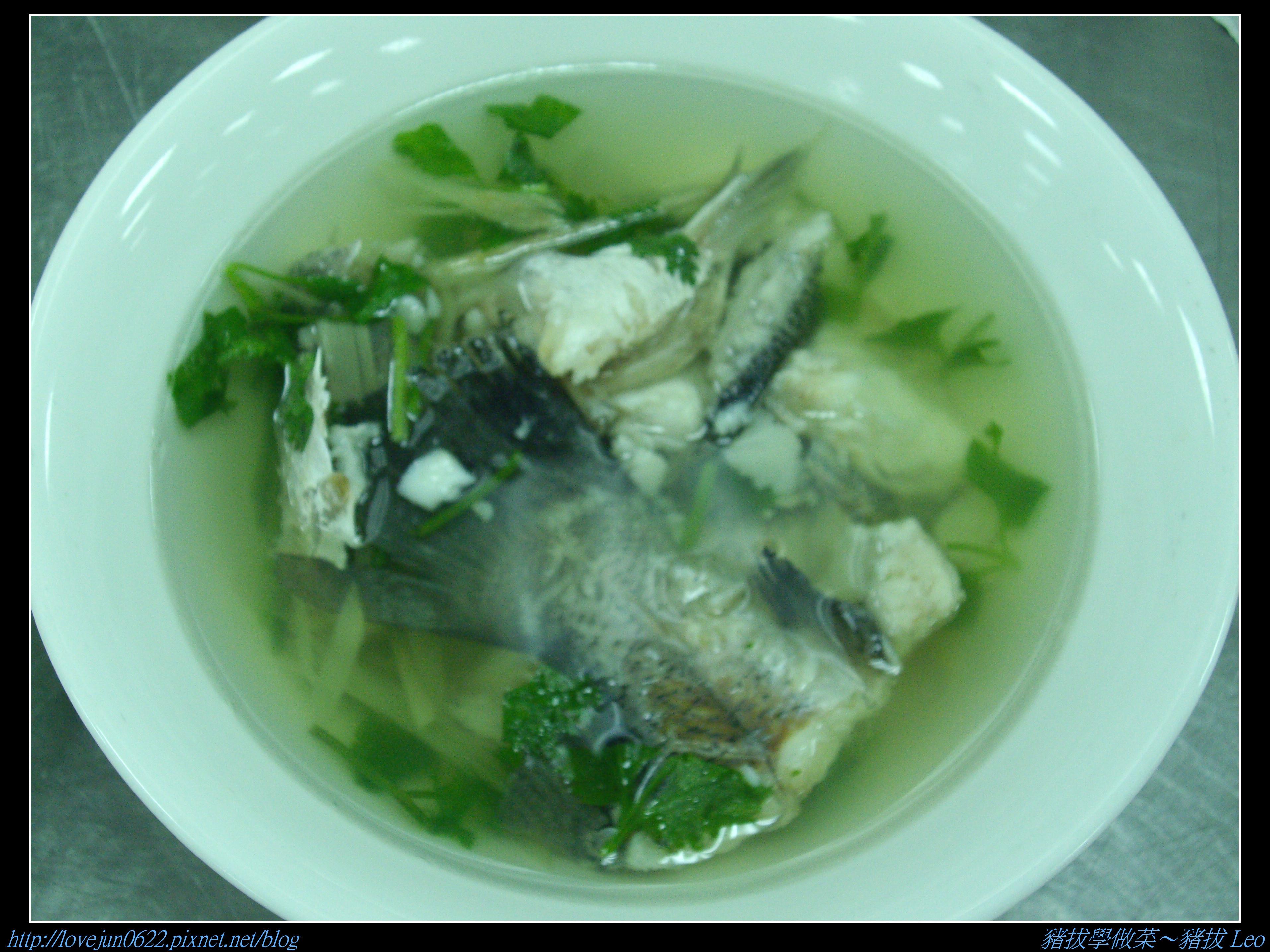 class6香菜魚塊湯.JPG
