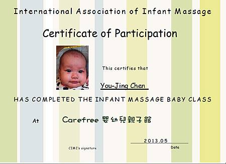 Infant Massage baby's certificate