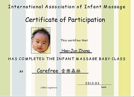 Infant Massage baby's certificate.JPG