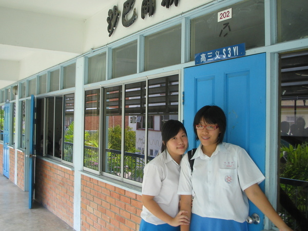 Take wif Ker outside  Clasroom.jpg