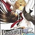pandora hearts 1.jpg