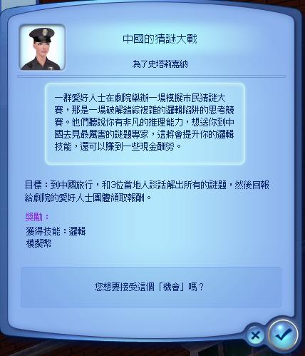2012-05-26_194334