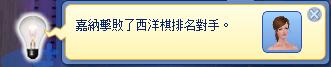 2012-05-27_211355