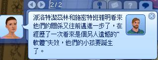 2012-06-17_152459