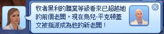 2012-06-17_152846
