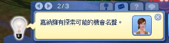 2012-06-17_155014